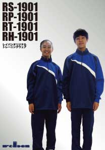 トレーニングウェアフルセット RS-1901 RP-1901 RT-1901 RH-1901