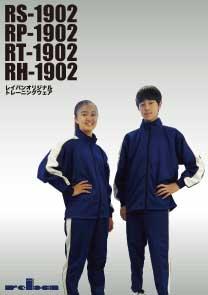 トレーニングウェアフルセット RS-1902 RP-1902 RT-1902 RH-1902
